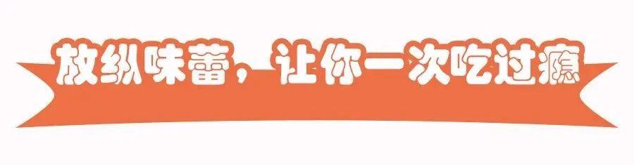 【 瑶海家天下 免预约·珊瑚码头纸包鱼】仅49.9元享门市价146元2-3人餐!招牌口味6选1( 麻辣鲜香/柠檬酸爽/番茄多多/养生菌汤/清爽藤椒/老坛酸菜)+布丁之恋+精美小吃+餐具!快来尝尝吧~
