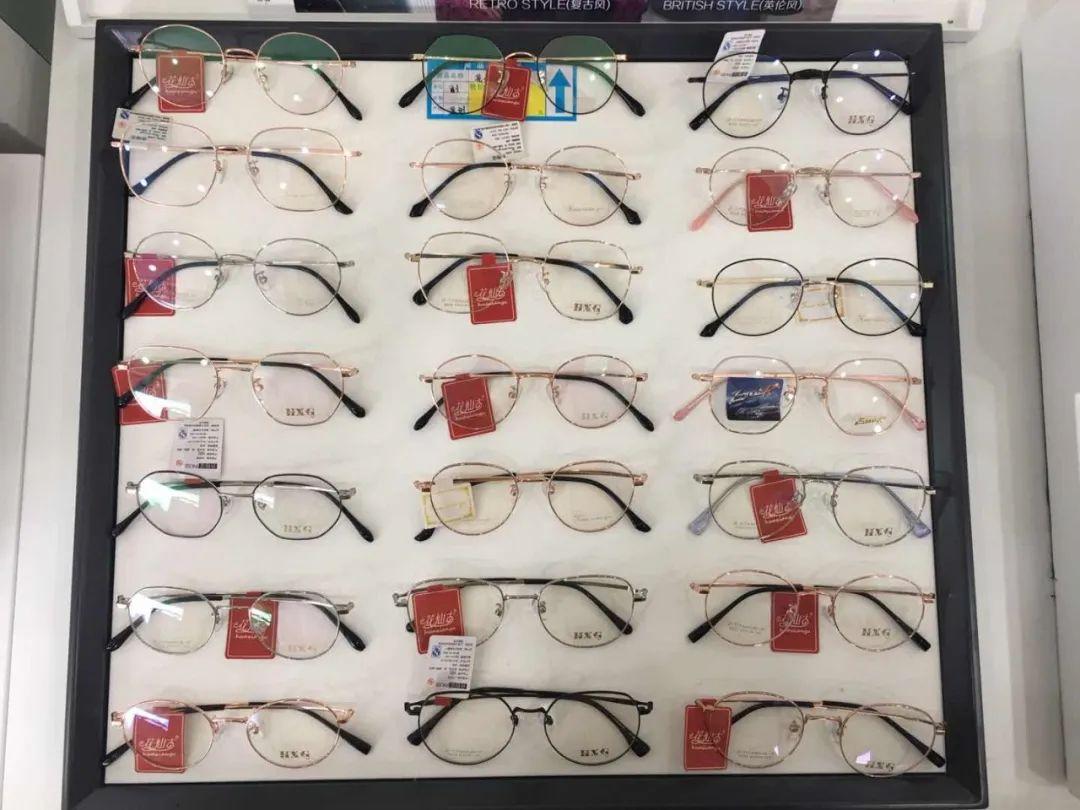 【16年老店,星星视光】你该换副好眼镜了~49.9元享门市价496元的星星视光套餐,近视眼镜和老花镜二选一,给你带来清晰世界~