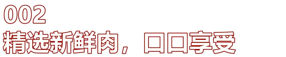 【无需预约-万达室内步行街】冬日烤肉盛宴开启!99元享【青瓦炭烤肉】猪肉拼盘+肥牛+鸡翅+肥牛拌饭+生菜+凉菜四宫蝶+小料
