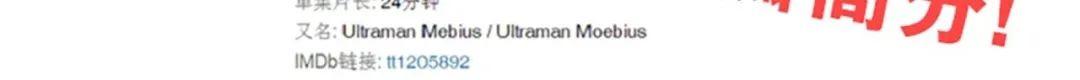 【奥特曼五合一大礼包】宇宙英雄奥特曼系列.游戏贴纸书+梦比优斯奥特曼.经典传奇故事!传奇故事,正版大礼包。送给孩子惊喜氛围拉满!与奥特曼并肩作战,一起面对危机,变得更加坚强勇敢