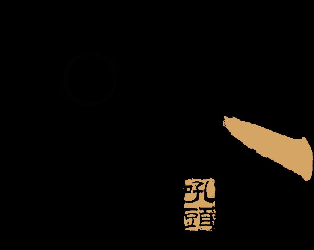 【茂业附近·吼头老火锅】原貳麻品质升级,口感更醇香~158元享门市价437元的套餐!鸳鸯锅底+私房耙牛肉+牛上脑肉+草原羔羊肉等八荤七素,还有冰粉4份,可免费停车哦~
