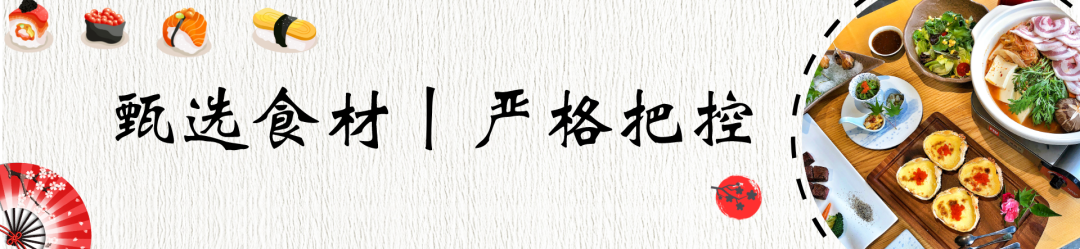 【君欣时代广场 选择性丰富】【速喜太日料 临近地铁口】【套餐丰富 性价比高】A套餐:59.9元享门市价151元日料双人餐:锅物4选1+主食类5选1+甜品...B套餐:128元享门市价378元日料2-3人餐:锅物+主食类+烤物+炸物...