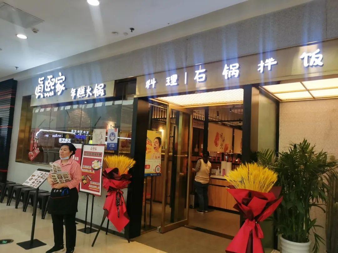 【裕华万达3楼】地道韩式料理连锁品牌!69.9元享门市价169元【真熙家年糕火锅】双人餐!肥牛芝士锅、香酥鸡米花、石锅拌饭…