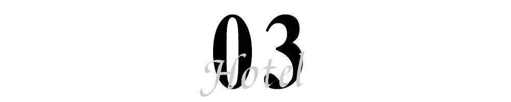 【魔都日式汤泉酒店&川沙极乐汤】 【299元一价全含】高级房➕双早➕2大1小票➕儿童乐园➕4大休闲区➕迪斯尼班车……12000㎡日式泡汤圣地,一秒带你穿越京都,泡汤、住店、超多玩乐一站式搞定!