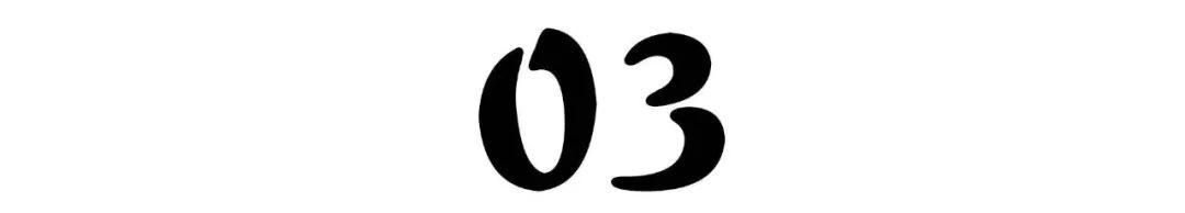 【无需预约•京都饺子•八店通用】山西本土知名餐饮品牌京都饺子携手联联欢庆元旦推出重磅套餐,仅118元享门市价238元的豪华3~4人餐:剁椒海鲈鱼+锅仔酸菜汆白肉+捞汁莜面+……【多年品质老店】雅致温馨的环境氛围,小聚优选,也是带长辈门去吃的臻至之选哦~