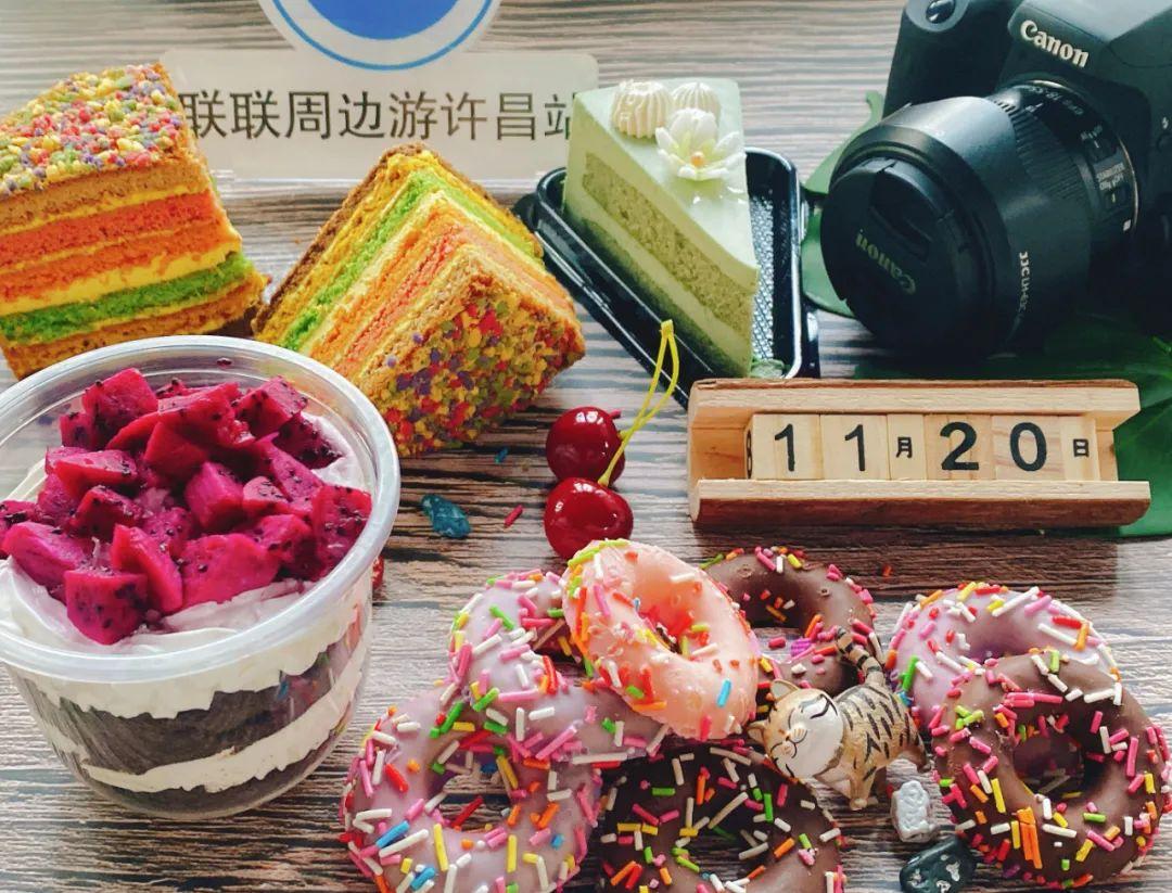 【无需预约~劳动路•味哆美】时光于温柔中对我们甜蜜的拥抱都来自美美的甜点,一份甜宠的心意,胜过所有言语。快来解锁这家颜值甜品店,现仅29.9享【味哆美】门市价58元 甜品套餐,提拉米苏一盒、抹茶慕斯蛋糕、奥利奥火龙果杯、甜甜圈一盒~颜值,味道,尽在味哆美!