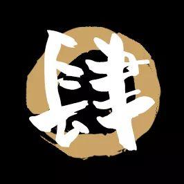 【无需预约】泡汤解压圣地!仅需29.9/69.9元享门市价99/238元【沐晏汤泉套餐】单人门票、汗蒸(大厅休息)、足疗40分钟~
