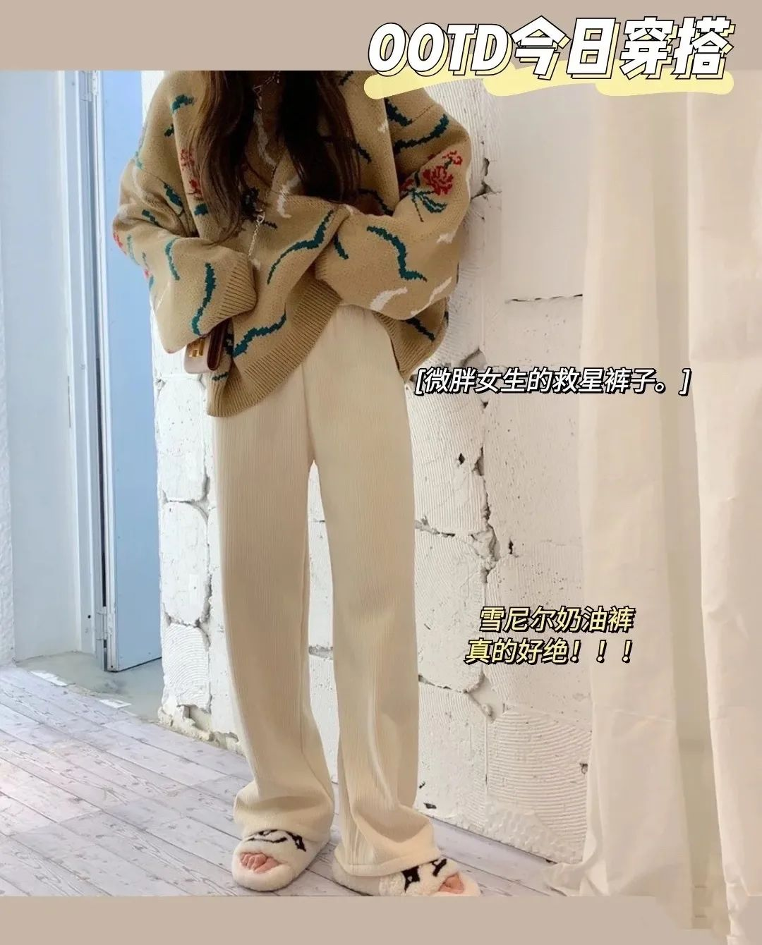 【江疏影/林允/乔欣等明星同款爆款|雪尼尔加绒裤/显瘦显腿直又长】仅59元抢门市价239元【全网热销神裤,阔腿款/小脚款】视觉增高8cm,巧遮小肚腩,提臀收腹,减龄又时髦!外层雪尼尔灯芯绒+里层软糯婴儿绒,立体剪裁,垂顺质感,大牌品质,超值价格!一款不挑上衣,怎么搭都好看,明星都爱的神裤,囤几条都不过分!