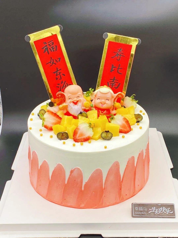 【正定7店通用 幸福鸟烘焙坊 使用期长】品尝蛋糕的浪漫时光!99元享门市价188元高8寸蛋糕四选一!可送长辈、朋友、爱人、孩子,使用期到2021年6月30日~
