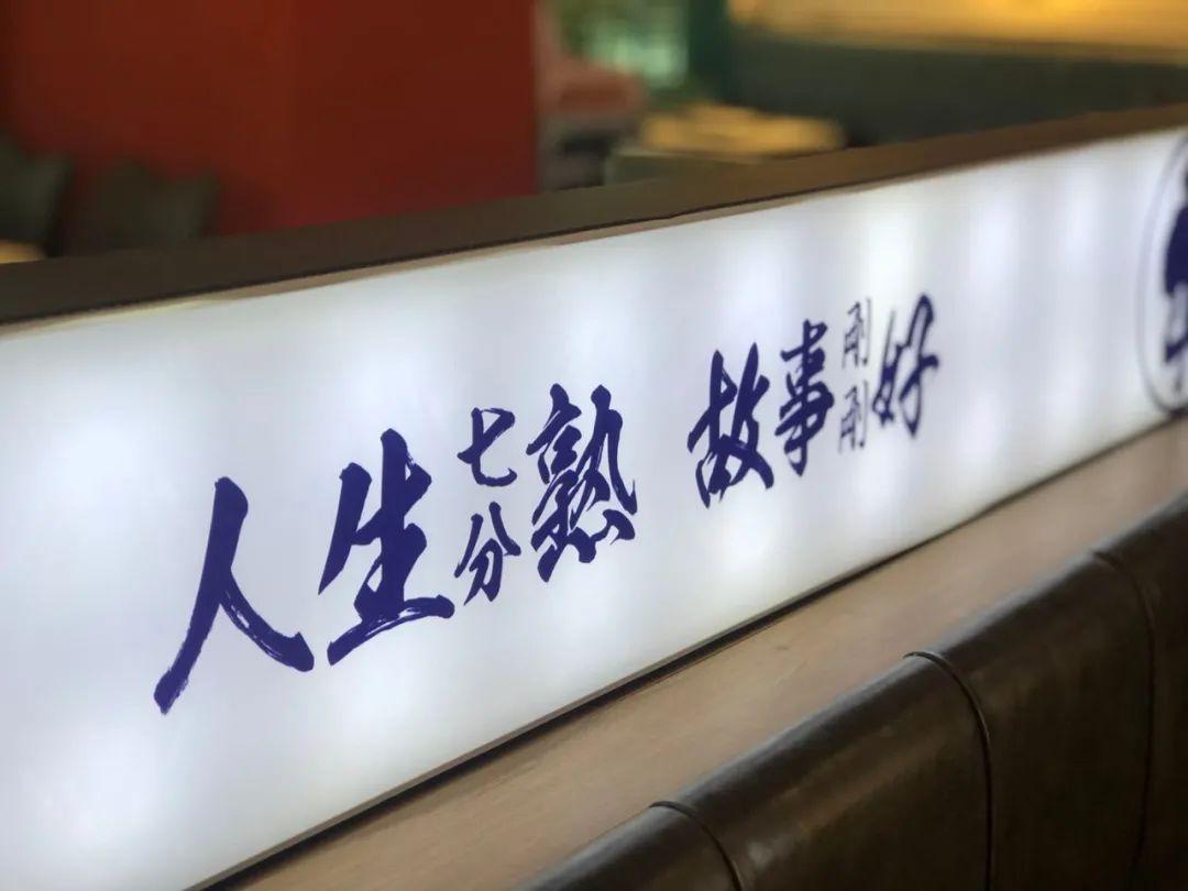 【岛立方涮烤料理】新鲜美味涮,59.9元享门市价176元双人串串套餐!浓郁牛油鸳鸯锅底+鸡肉串+鸭肠串+牛肉串+羊肉串+蟹棒..