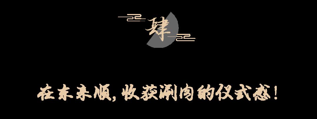 【上海⑨店通用·东来顺·百年老字号】帝都穿越百年的老北京火锅,堪称涮肉界的神级老炮儿!现248元/458元享【东来顺涮肉】过瘾涮肉双人餐(六荤八素)/4人餐(十荤十素)!锅底(百年传统/清油麻辣)、自助调料、太阳卷、手切鲜牛肉 牛上脑、牛舌、金针菇、木耳、豆腐、菠菜、相间肥牛、牛上脑、牛舌大白菜、墨鱼丸、福袋、草原肚&黄喉拼...匠心锅底,一口穿越老北京!两大套餐,超满足菜品,一口就销魂!