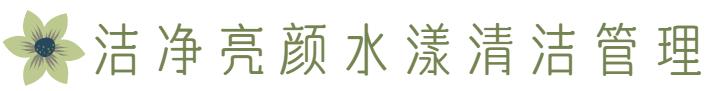 【北京6店通用】39.9元购门市价878元爱空间美甲美容套餐,日式进口手部甲油胶、洁净亮颜水漾清洁管理、日式眼部抗衰管理,一站式变美,元气满满,绽放靓丽光彩~