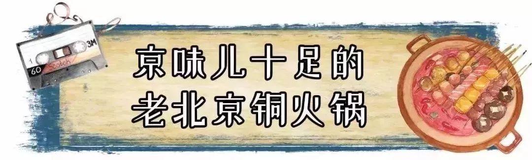【未央区   凤城九路与贞观路十字   无需预约(除02月15-02月17日)】滋味醇厚,酣畅淋漓!品地道京味传统涮锅,来财东火锅就对了!~89元享287元【财东火锅】2-3人餐!财东肥牛3份+精品乌鸡卷1份+梅林午餐肉1份+鹌鹑蛋1份+鸭血1份+......,7荤5素、锅底料碗,一价全含!~服务热情,环境别致动人✔ 品质食材,匠心制作工艺✔ 菜品丰富,价格美丽实惠✔