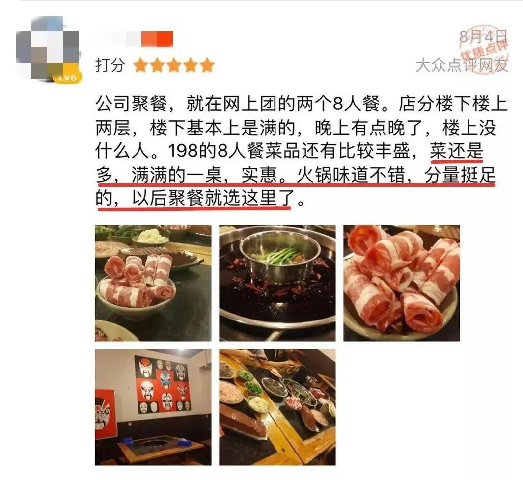 """火锅界的""""狠""""角色!仅59.9元享门市价194元【喳喳老火锅】2-4人餐,6荤7素+锅底,菜品份量足,地道重庆老火锅,满口鲜香~"""