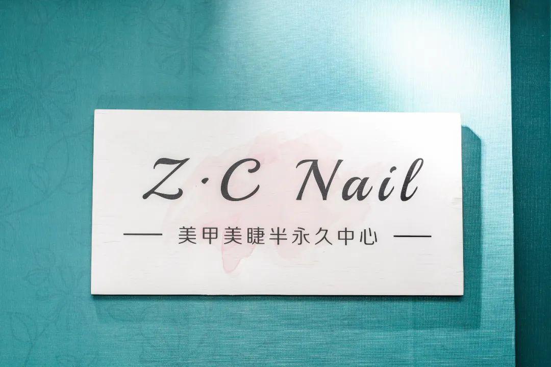 9.9元享998元【z·c·nail