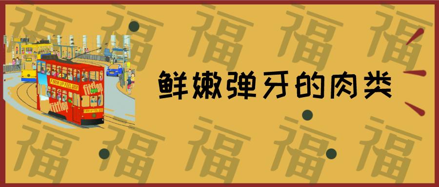【那都不是锅·徐汇】港式打边炉风味十足,营养滋补的火锅等你来品尝!148元享门市价373元2-3人餐!肥牛+鲍鱼+鲜虾