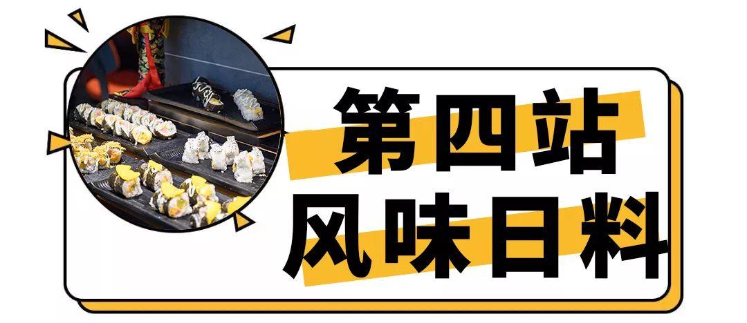 【浦口区·盛江山·金盛田店·无需预约·节假日适用】盛江山自助餐重磅来袭138元/158元/207元/237元吃烤肉自助!