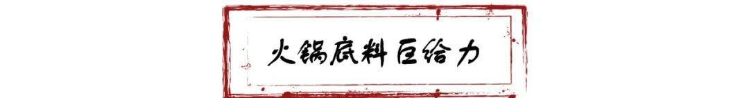 【无需预约】【鸳鸯火锅】【鸭血豆腐不限量】门市价356元的『火锅3-4人餐』现在仅需 128元!【吴记老锅底麻辣火锅】羊肉+嫩牛肉+乌鸡卷+小香肠+鸭血不限量+包心鱼丸+宽粉+厚百叶+生菜+金针菇+土豆+豆腐不限量+调料