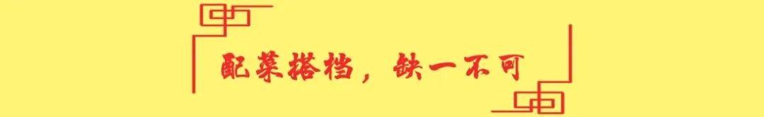 【无需预约】【饮料酒水畅饮】【鲜美肥肠鱼】99元享【老哥门】门市价309元的『2-3人餐』有机鮰鱼3斤左右  麻辣、酸菜、菌汤锅底(三选一)+自助小料2份+ 脆皮肠1份+鸭血1份+土豆1份+小油条1份+ 冰粉2份+指定饮料、酒水、醪糟小汤圆、玉米羹2.5小时畅饮