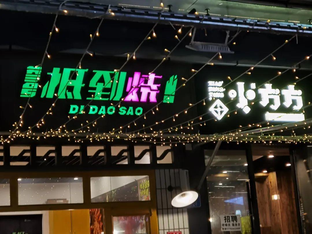 【爱琴海购物广场】宝藏级炭烤鱼!69.9元=4人购门市价286元【小方方烤鱼】套餐!新鲜活钳鱼3斤左右+黄瓜+豆芽+魔芋