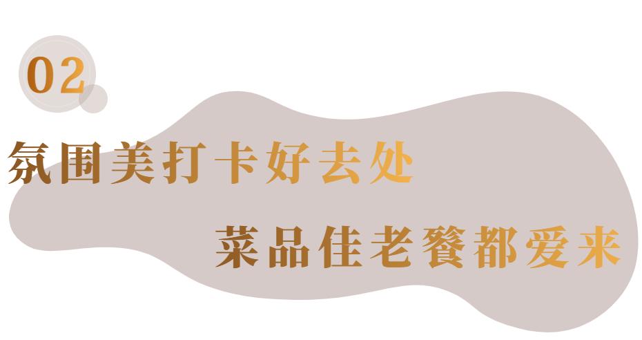 【静安寺·近巨鹿路】【独栋花园洋房】【15年历史】【大名鼎鼎的老牌泰国料理】【椰香天堂—Coconut Paradise】闹中取静,花园洋房泰餐珍馐~3-4人餐仅288元立享!泰式春卷+虾饼拼盘+泰式凉拌木瓜+虾酱空心菜+清炒芦笋什锦菜+辣炒鸡肉+丛林烤猪肉+绿咖喱鸡+冬阴功虾汤中份+泰式大虾炒河粉+泰式香米饭+香茅草暖身安神茶一壶+椰奶紫糯米4份+.4个月使用期