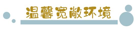 【吉利大厦人均30吃牛腩火锅】118元购门市价350元腩潮鲜火锅套餐,滋补锅底、秘制土黄牛腩/油皇鸡双拼、芭比肥牛、精品乌鸡卷、梅林午餐肉…