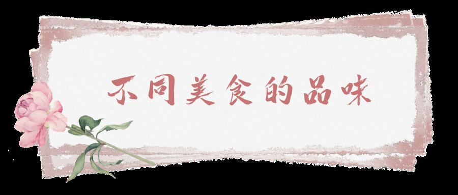 【无需预约 | 河北区 辣猫主题音乐餐厅】紧邻天津之眼,一览海河夜景~108元享门市价314元辣猫音乐餐厅2-3人餐,美食美景+音乐,快来