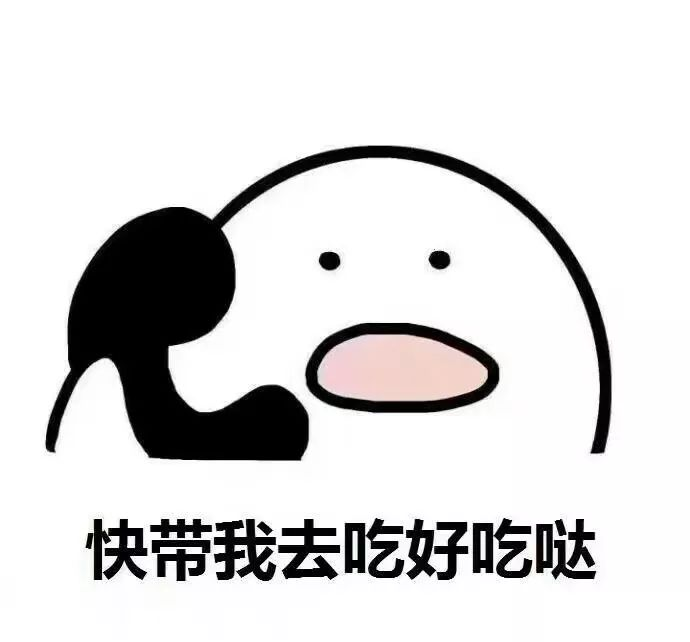 #火爆加推#【无需预约|朝阳门|银河SOHO】舌尖诱惑,让你忘不了的水煮鱼!99元享门市价351元悦和轩金牌水煮鱼双人餐!金牌水煮鱼(乌江鱼约3斤)+自制凉粉+炝炒圆白菜+自制辣椒酱+酸梅汤+米饭2~口味极佳!
