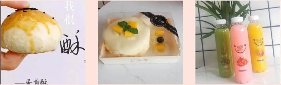 """【三公里包配送.私人订制烘焙】甜甜蛋糕福利,拯救各位""""尾款人""""~仅需29.9/69.9/99元享门市价63/188/239元【甜品套餐/6寸生日蛋糕/8寸生日蛋糕】,芝士舒芙蕾、蛋黄酥、果汁、6寸生日蛋糕、8寸生日蛋糕~醇醇动物奶油,每一口都是幸福的味道!"""