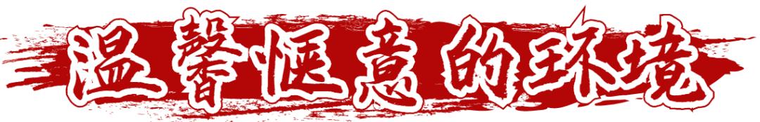 【南门金峰辣子鸡•双人超值套餐】【 无需预约,高峰期需等位•龙翔桥地铁口附近•湖滨b区负一楼】杭州辣子鸡专卖店,严选食材,满足您的味蕾,全部都是现做现买,肉质鲜嫩多汁,值得种草!!!